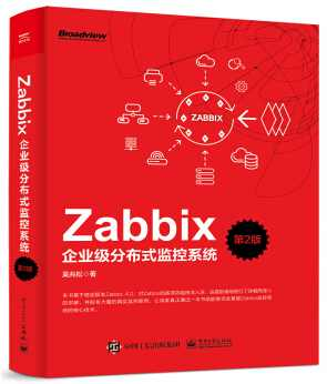 Zabbix Enterprise Distributed Monitoring System 2nd edition