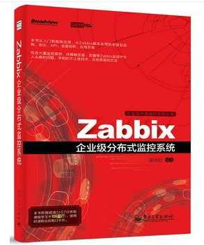 Zabbix Enterprise Distributed Monitoring System
