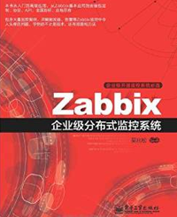 Zabbix: Enterprise Network Monitoring Made Easy