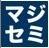OSSの統合監視ツール「Zabbix」の紹介と、北海道自治体向けクラウドサービスでのZabbix採用事例