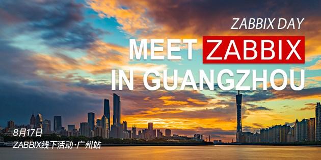 Zabbix Meetup Guangzhou 2019