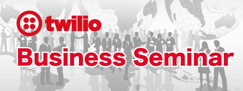 Twilio_seminar