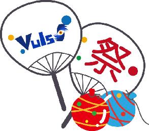 Vuls 祭り #1
