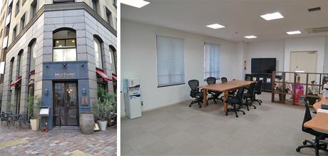 Zabbix Japan LLC office