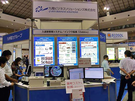 Zabbix Promoted at Exhibition in Japan