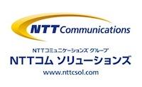 NTTコム ソリューションズ