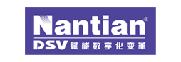 Nantian Electronics Information Co., Ltd.
