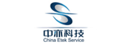 ChinaEtek Service & Technology Co., Ltd.