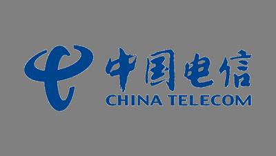 Lanzhou Feitian Netscape Information Industry Co., Ltd.