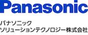 パナソニック ソリューションテクノロジー株式会社