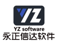 Beijing Yongzheng Xinda Software Technology Co., Ltd.