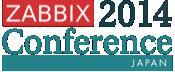 Zabbix Conference Japan 2014ロゴ