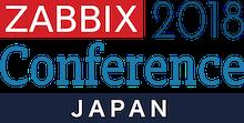 Zabbix Conference Japan 2018ロゴ