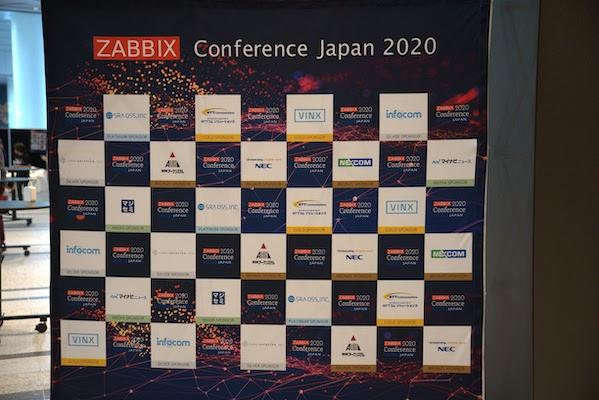 Zabbix Conference  Japan 2020