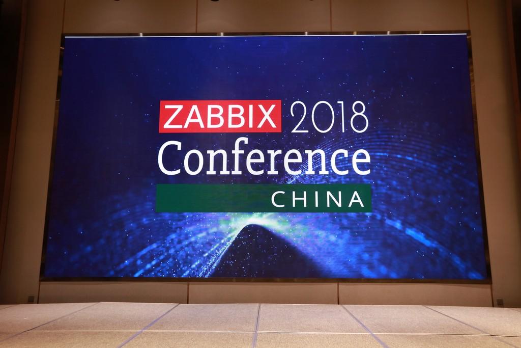 Zabbix Conference China 2018