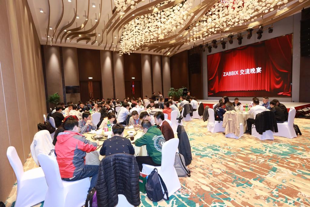 Zabbix China 2018 - Day 1 - Evening event