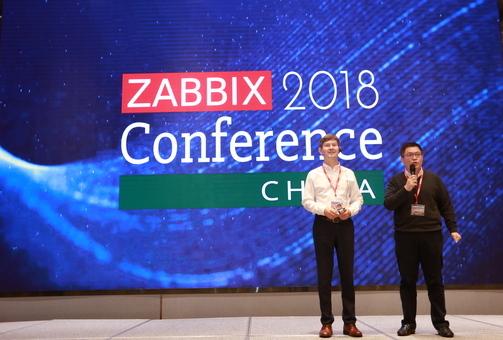 Zabbix China Conference 2018